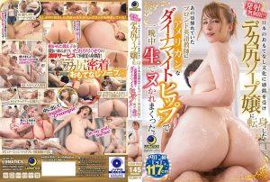 ดูหนังเอ็กซ์ หนังโป๊ Porn xxx  LULU-050 June Lovejoy tag_movie_group: <span>LULU</span>