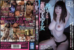 ดูหนังเอ็กซ์ หนังโป๊ Porn xxx  EBOD-796 Kawamura Kiyoshi tag_movie_group: <span>EBOD</span>