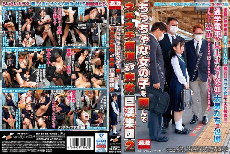 ดูหนังเอ็กซ์ Porn xxx ดูหนังโป๊ใหม่ฟรี HD NHDTB-489 Maina Miku&Okabe Riisa&Toyonaka Arisu