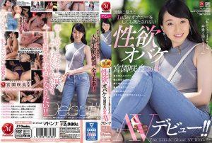 ดูหนังเอ็กซ์ หนังโป๊ Porn xxx  JUL-455 Miyazono Sakura tag_star_name: <span>Miyazono Sakura</span>