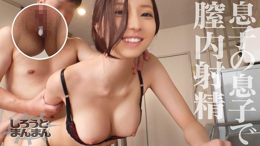 ดูหนังเอ็กซ์ ดูหนังโป๊ฟรี SIMM-601 Porn xxx HD