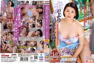 ดูหนังเอ็กซ์ หนังโป๊ Porn xxx  SPRD-1360 Takashima Natsumi tag_movie_group: <span>SPRD</span>