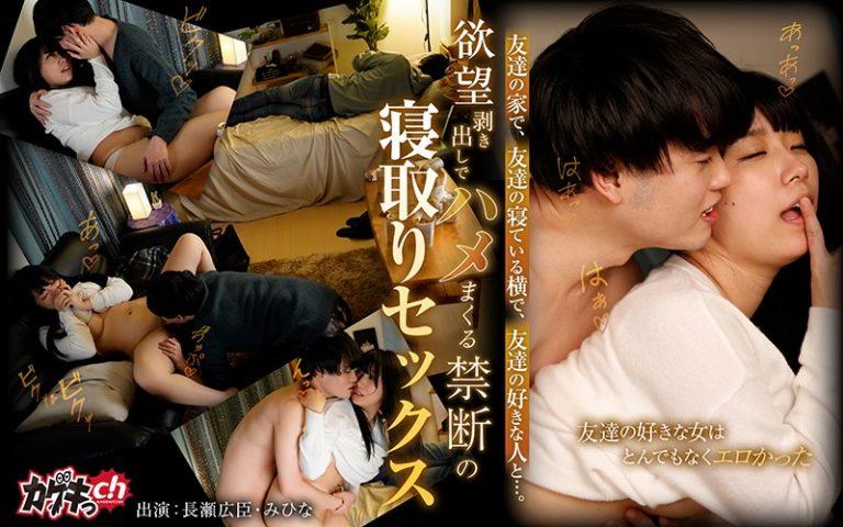 ดูหนังเอ็กซ์ Porn xxx ดูหนังโป๊ใหม่ฟรี HD GRKG-006