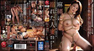 ดูหนังเอ็กซ์ หนังโป๊ Porn xxx  JUL-457 Isshiki Momoko Av video