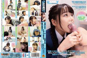 ดูหนังเอ็กซ์ หนังโป๊ Porn xxx  DANDY-749 Kanon Urara ท่ายาก