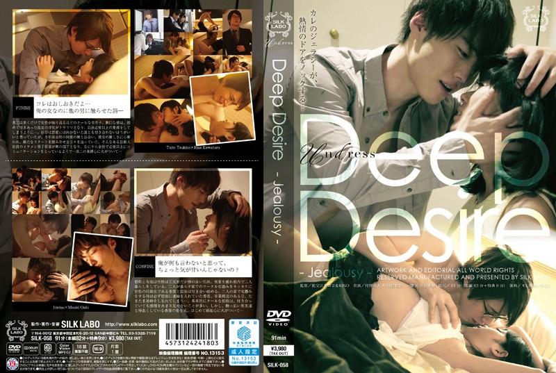 ดูหนังเอ็กซ์ ดูหนังโป๊ฟรี SILK-058 Kawahara Rina&Ooishi Misaki Porn xxx HD