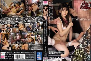 ดูหนังเอ็กซ์ หนังโป๊ Porn xxx  MIAA-391 Minato Himeka ตูดใหญ่