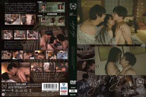 ดูหนังเอ็กซ์ หนังโป๊ Porn xxx  SILK-122 Shida Yukina&Tsuno Miho มาแรง