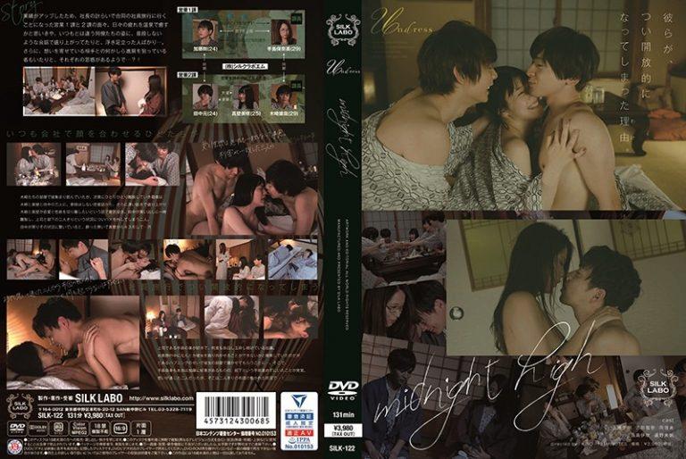 ดูหนังเอ็กซ์ Porn xxx ดูหนังโป๊ใหม่ฟรี HD SILK-122 Shida Yukina&Tsuno Miho