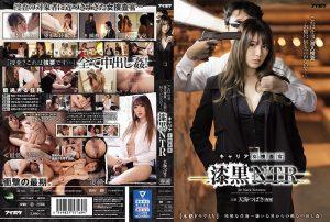 ดูหนังเอ็กซ์ หนังโป๊ Porn xxx  IPX-537 Amami Tsubasa ภารกิจแทรกซึม หุ่นสะบึมแลกใจต้องเอาหีเข้าแลกเพื่อจับรายใหญ่ หนังโป๊ญี่ปุ่น18+