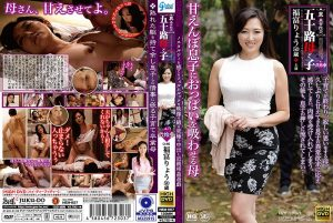 ดูหนังเอ็กซ์ หนังโป๊ Porn xxx  NEM-057 Fukutomi Ryou ดูหนังโป๊ avซับไทย