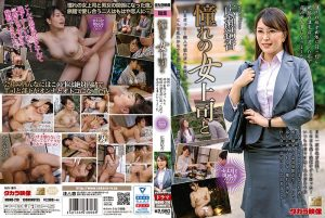 ดูหนังเอ็กซ์ หนังโป๊ Porn xxx  MOND-210 Hirose Yuka หนังโป๊ญี่ปุ่น18+