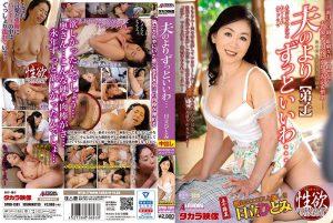 ดูหนังเอ็กซ์ หนังโป๊ Porn xxx  SPRD-1381 Hitachi Hitomi tag_movie_group: <span>SPRD</span>