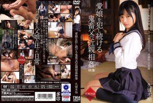ดูหนังเอ็กซ์ หนังโป๊ Porn xxx  T-28599 Kuruki Rei หนังโป๊ญี่ปุ่น18+