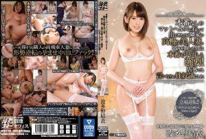 ดูหนังเอ็กซ์ หนังโป๊ Porn xxx  MEYD-264 Hatano Yui  ได้ทีขี่แพะ ขอแซะร่องก้นหลอกเย็ดคุณนายเพราะมีความลับกับสามี MEYD-264