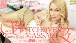 ดูหนังเอ็กซ์ หนังโป๊ Porn xxx  8tengoku-3397 UNCENSORED