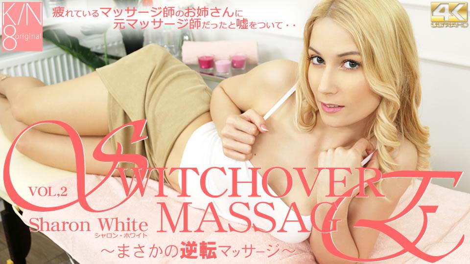 ดูหนังเอ็กซ์ ดูหนังโป๊ฟรี 8tengoku-3397 Porn xxx HD