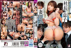 ดูหนังเอ็กซ์ หนังโป๊ Porn xxx  MRSS-108 Ootsuki Hibiki tag_movie_group: <span>MRSS</span>