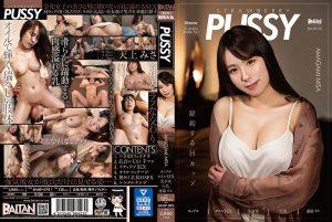 ดูหนังเอ็กซ์ หนังโป๊ Porn xxx  BAHP-075 Tenjou Misa ดูหนังโป๊ ดูหนังโป๊ Av video