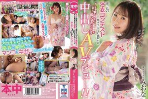 ดูหนังเอ็กซ์ หนังโป๊ Porn xxx  HND-972 Kotohane Hori xxx18+