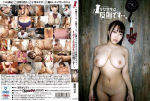 ดูหนังเอ็กซ์ หนังโป๊ Porn xxx  HZ-007 Himesaki Hana tag_movie_group: <span>HZ</span>