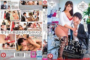 ดูหนังเอ็กซ์ หนังโป๊ Porn xxx  DNJR-050 Inaba Ruka หนัง x ญี่ปุ่น