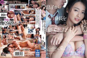 ดูหนังเอ็กซ์ หนังโป๊ Porn xxx  DASD-862 Mukai Ai tag_movie_group: <span>DASD</span>