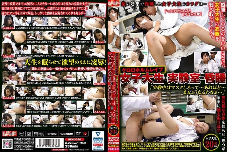 ดูหนังเอ็กซ์ Porn xxx ดูหนังโป๊ใหม่ฟรี HD REXD-360