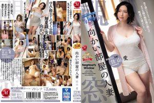 ดูหนังเอ็กซ์ หนังโป๊ Porn xxx  JUY-777 Sayama Ai หื่นขั้นเซียนเนียนส่งพิซซ่า เอวี ซับไทย