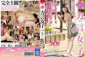ดูหนังเอ็กซ์ หนังโป๊ Porn xxx  HODV-21574 Takase Rina หนังโป๊ Av Subthai