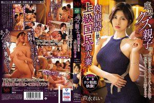 ดูหนังเอ็กซ์ หนังโป๊ Porn xxx  MVSD-458 Takizawa Nanao ดูหนังโป๊ AV 2021 ใหม่ๆ