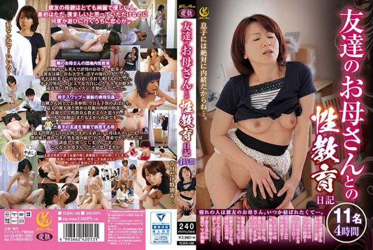 ดูหนังเอ็กซ์ Porn xxx ดูหนังโป๊ใหม่ฟรี HD YLWN-166