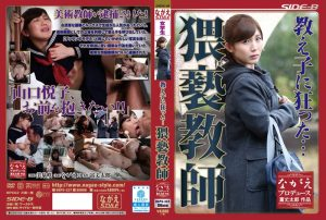 ดูหนังเอ็กซ์ หนังโป๊ Porn xxx  NSPS-337 Mizumi Saki ดูหนังโป๊ Av Subthai