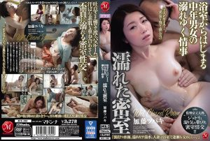 ดูหนังเอ็กซ์ หนังโป๊ Porn xxx  JUL-591 Natsuki Kaoru ดูหนังโป๊ AV 2021 ใหม่ๆ
