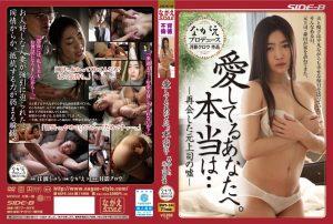ดูหนังเอ็กซ์ หนังโป๊ Porn xxx  NSPS-344 Ryuu ดูหนังโป๊ AV ญี่ปุ่น 2021