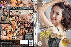 ดูหนังเอ็กซ์ หนังโป๊ Porn xxx  KIRE-039 Sada Mariko หนังโป๊ญี่ปุ่นฟรี