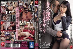 ดูหนังเอ็กซ์ หนังโป๊ Porn xxx  JUL-640 Dan Rinsa ดูหนังโป๊ ดูหนังโป๊ AV XXX