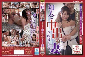 ดูหนังเอ็กซ์ หนังโป๊ Porn xxx  NSPS-353 Riko Honda ดูหนังโป๊ 18+2021