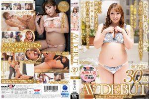 ดูหนังเอ็กซ์ หนังโป๊ Porn xxx  SDNM-296 Rui Akina ช่วยตัวเอง