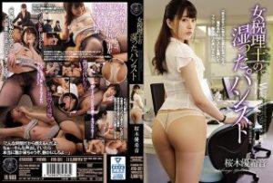 ดูหนังเอ็กซ์ หนังโป๊ Porn xxx  ATID-331 พลาดครั้งเดียว เสียวยันลูกบวช เอวี ซับไทย