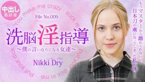 ดูหนังเอ็กซ์ หนังโป๊ Porn xxx  8tengoku-3393 ครางเสียว