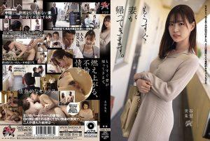 ดูหนังเอ็กซ์ หนังโป๊ Porn xxx  DASD-900 ชู้รักปรุงรสยกซดปลายจวัก Akari Mitani เอวี ซับไทย