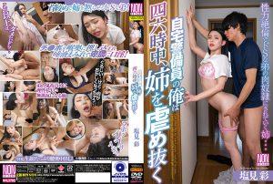 ดูหนังเอ็กซ์ หนังโป๊ Porn xxx  YSN-558 Akari Shiomi เย็ดคาโซฟา