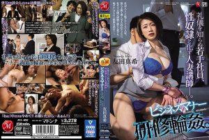 ดูหนังเอ็กซ์ หนังโป๊ Porn xxx  JUL-692 Maki Tomoda ดูหนังโป๊ ดูหนังโป๊ AV XXX
