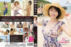 ดูหนังเอ็กซ์ หนังโป๊ Porn xxx  REBD-581 Mei Miyajima หุ่นอวบ