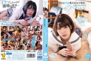 ดูหนังเอ็กซ์ หนังโป๊ Porn xxx  PIYO-121 Narita Tsumugi&Nizumi Maika&Yokomiya Nanami หนัง x ญี่ปุ่น