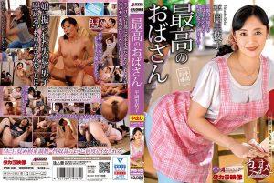 ดูหนังเอ็กซ์ หนังโป๊ Porn xxx  SPRD-1435 Rieko Hiraoka เขี่ยติ่งหี