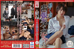 ดูหนังเอ็กซ์ หนังโป๊ Porn xxx  NSFS-011 Rin Kira เขี่ยติ่งหี