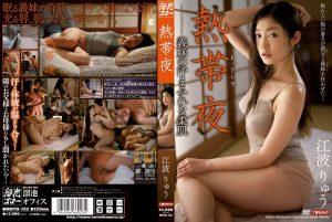ดูหนังเอ็กซ์ หนังโป๊ Porn xxx  MDYD-732 ร้อนอบอ้าวไอ้ต้าวจอมเลีย Ryuu หุ่นอวบ