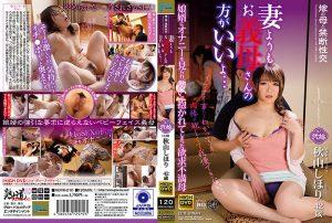 ดูหนังเอ็กซ์ หนังโป๊ Porn xxx  NEWM-010 Shihori Akiyama หุ่นอวบ